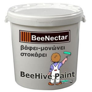 beehive_paint_image1